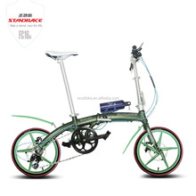 """High Performance Foldable 16"""" Fast Riding City Bicycle"""