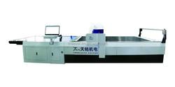 Garment,Luggage, Marine/Aerospace interior,Upholstery,Automotive etc. knife automatic cutting machine