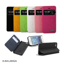 Kakusiga professional flip design phone case with hourglass for iphone 5 5s