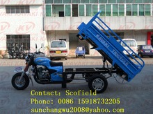 Mali KAVAKI cargo tricycle