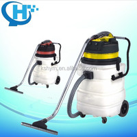 90L stainless steel wet and dry professional strong eureka vacuum cleaners