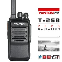 VOX function Radio communication equipment prices(YANTON T-258)