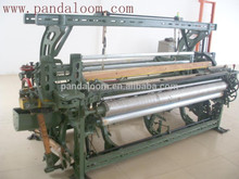 Design Cards Jacquard for Plastic MAT Power Loom Machinery