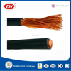 rubber coated electrical wire /super flexible welding cable 16mm welding cable