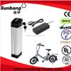 48V11.6Ah electric bike bicycle li-ion battery bar slim Aluminum case,48 volt li-ion battery pack,48v li-ion battery pack