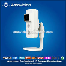 Amovision QF501 H.264 720P 4 CH P2P Camera Security Surveillance Kits