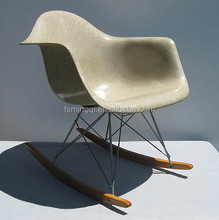High Quality Eames RAR Rocker Chair Replica Fiberglass Chair MY3333