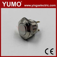 JS16F CE ROHS 16mm flat round 1NO momentary push button switch 12V brass illuminated voice recordable push button