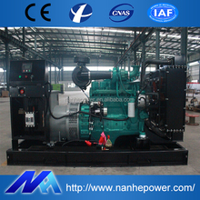 Fast Delivery 100kw Diesel Generator, Powered by World Famous Engine