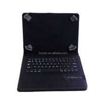 2015 New Universal Wireless Bluetooth Keyboard for 7 to 8 inch Android Windows IOS Tablet PC