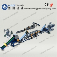best price pe pp film washing line/crusher and washing film plastic machine/film washing machine