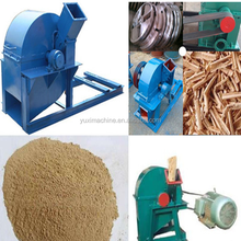 Best crushing machinery of wood chipper for garden tractor with Alibaba trade assurance