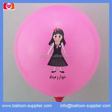 Good quality EN71 CE custom printed ballons logo photo printing balloons