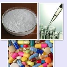Food flavour Hydroxypropyl Beta cyclodextrin raw materials for milk powder