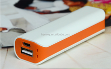 Wholesale 2600mAh mobile power bank portable power bank for Samsung