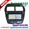 2 din 8 inch car multimedia dvd player for asx 2010-2012/peugeot 4008 2012/citroen c4