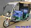 china supplier three wheel large motorcycle made in China