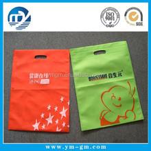 Alibaba china bopp woven bag , non woven shoulder bag