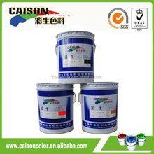 All-season performance scrubbing resistance interior paint