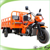 china three wheel motorcycle with row seat