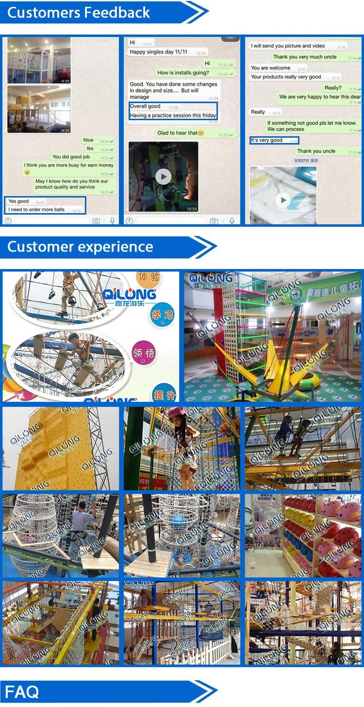 Rope-Course-playground2