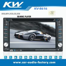 7inch universal car dvd gps tv dvd 2 din car audio
