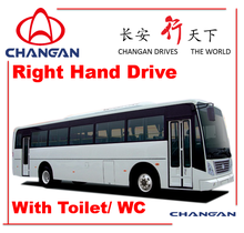 CHANGAN SC6108 price of a new coach