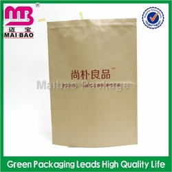 2015 new fashion brown craft paper bags for food packaging