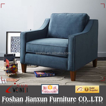 T015 Comfortable leisure style hotel arm chair