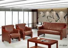 2015 nice designs low price sofa set leather sofa sets small sofa sets