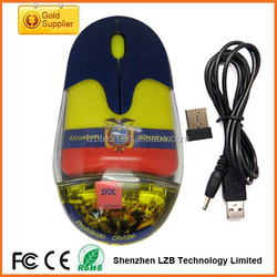 wireless liquid mouse, wireless aqua mouse, Rechargeable wireless mouse with customized floater