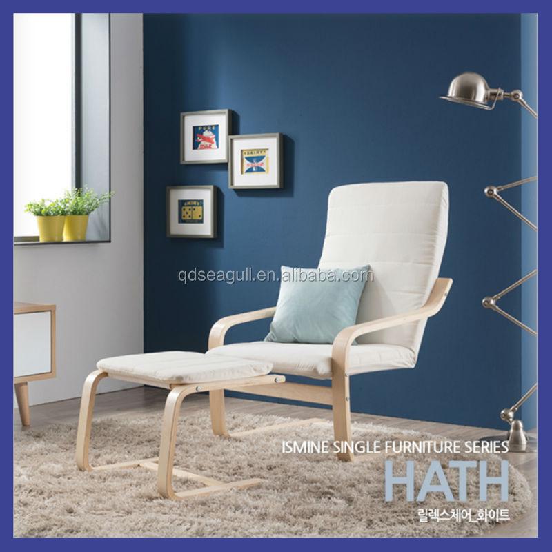 Ikea cheap modern ikea birch wood wooden recliner reclining leisure relaxing beach chair with - Cheap relaxing chairs ...