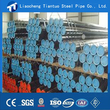 astm a192 eamless pipe 2'' sch40