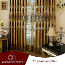 Super quality hot selling 2015 factory ready made curtain