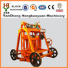 Egg laying brick machine QMY4-45 manual brick machine mobile brick machine