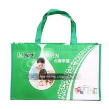 non woven material reusable tote bag production recyclable non woven bag
