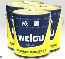 National Quality Polyurethane/Crystallized/Cementitious Waterproof Exterior Paint