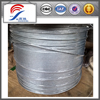 6X7+FC galvanized steel cable for critical application