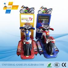 2015 Children TT Motor New Design Arcade Kids Amusement Machine for Sale