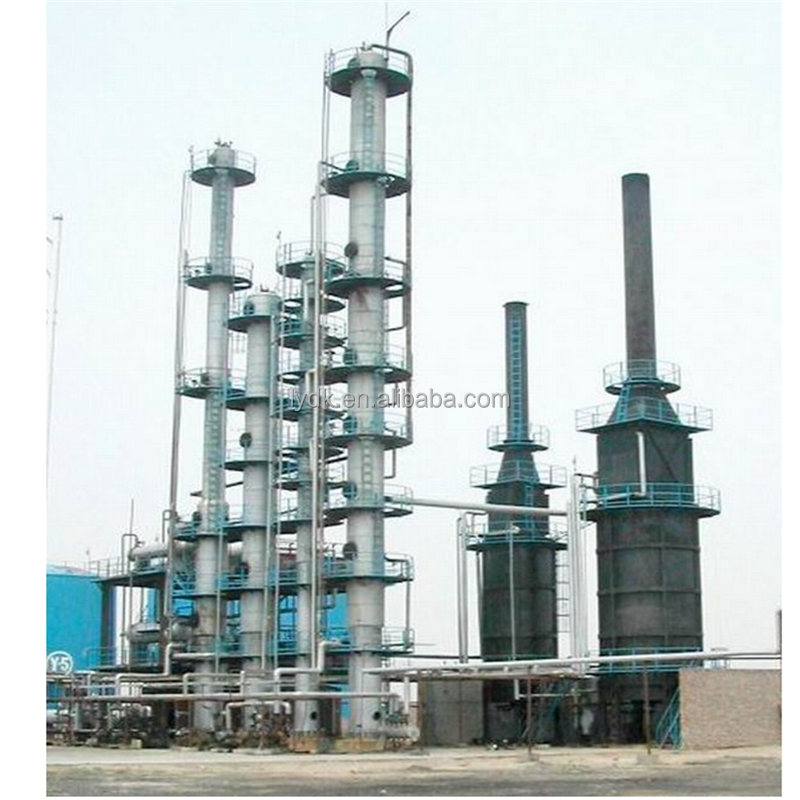 Waste Engine Oil Purifer Plant Used Engine Oil Recycling Machine Buy Waste Engine Oil Purifer