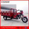 New Products OEM 150cc 200cc 250cc 300cc Cargo Bicycle/3 Wheel Car/3 Wheel Car For Sale
