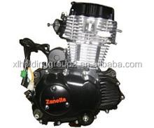 250cc balance shaft engine