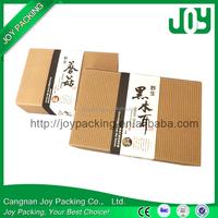 Alibaba China hard folding matt Cardboard box manufacturers, cardboard packaging box