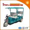 a tricycle motor new passenger electric auto rickshaw tuk tuk