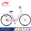 Made in China city bicycle / factory direct supply city urban bike / best bicycle for city bike