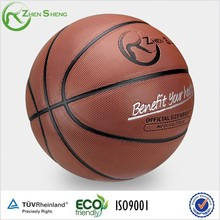 Zhensheng College Student Play Basketballs