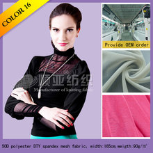 Fashionable 50D polyester FDY and Spandex breathable mesh fabric