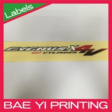 High quality full color sticker design for motorcycle body