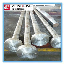 carbon steel casting ship parts long tail boat