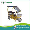 500W Mini design passenger electric tricycle for 1+1 seater old people battery operate tricycle manufacturer supply